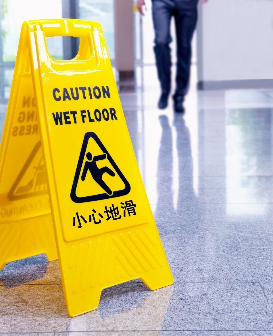 Slip and Fall Accident Calculator